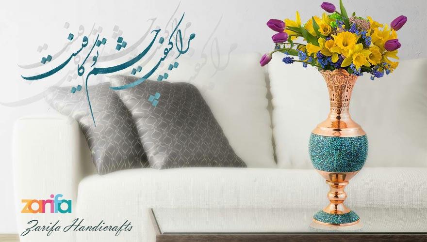 صنایع دستی فیروزه کوب